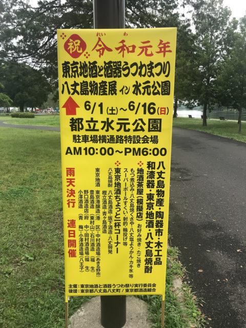 駐 水 車場 公園 元 水ヶ塚公園:シャトルバス乗換駐車場【富士さんぽ】