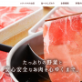 しゃぶしゃぶのしゃぶ葉金町駅北口店、9月下旬オープン予定