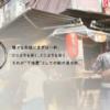 居酒屋「立呑み晩杯屋(ばんぱいや)小岩南口店」が12/18(火)オープン予定、丸亀製麺のトリドールグループ運営
