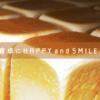 亀有駅に「焼きたて食パン専門店一本堂」が12/19(水)にオープン、大阪創業の種類豊富な食パン専門店