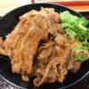 カルビ丼とスン豆腐専門店「韓丼 亀有店」 でランチ!カルビ丼を食べてきました
